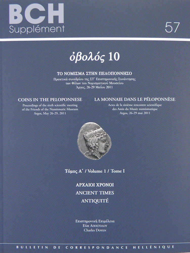 COINS IN THE PELOPONNESE. VOLUME 1: ANCIENT TIMES. VOLUME 2: BYZANTINE AND MODERN TIMES. Ècole Française d'Athenes, publisher.