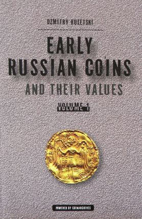 EARLY RUSSIAN COINS AND THEIR VALUES. VOLUME 1. Dzmitry Huletski